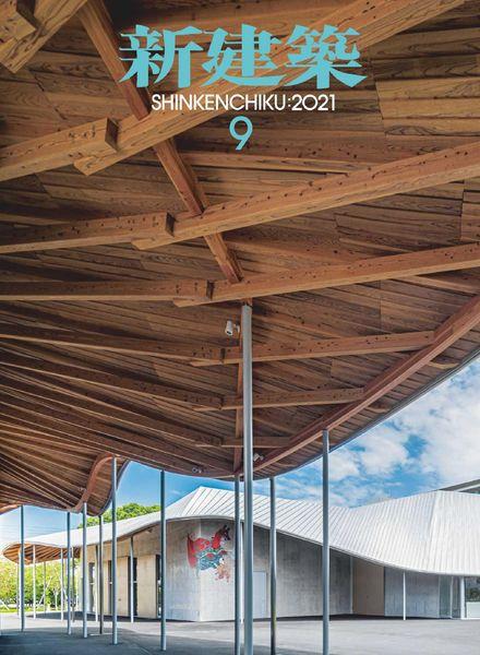 Shinkenchiku – 2021-09-01