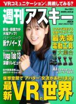 Weekly ASCII – 2021-09-06