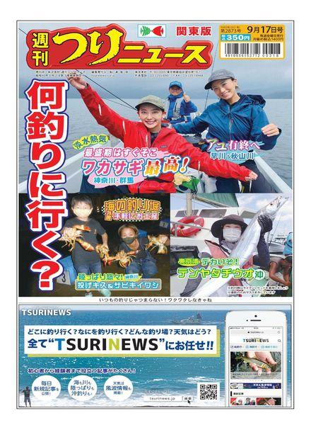 Weekly Fishing News – 2021-09-12