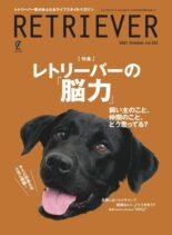 Retriever – 2021-09-01
