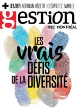 Gestion – Automne 2021