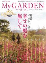 My Garden – 2021-09-01