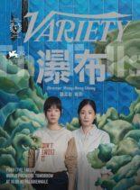 Variety – September 05, 2021