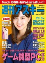 Weekly ASCII – 2021-09-20