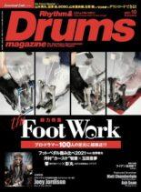 Rhythm and Drums – 2021-09-01