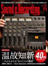 Sound and Recording – 2021-09-01