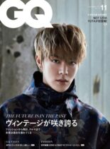 GQ JAPAN Special – 2021-09-01