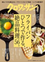 Croissant magazine – 2021-10-01