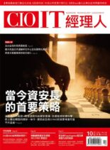 CIO IT – 2021-10-01