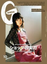 GINZA – 2021-09-01