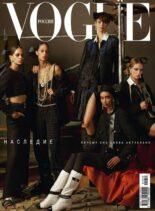 Vogue Russia – October 2021