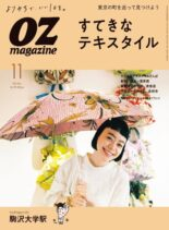OZmagazine – 2021-10-01
