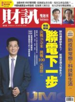 Wealth Magazine – 2021-09-16