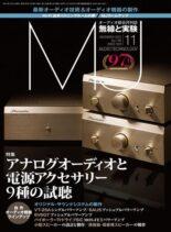MJ – 2021-10-01